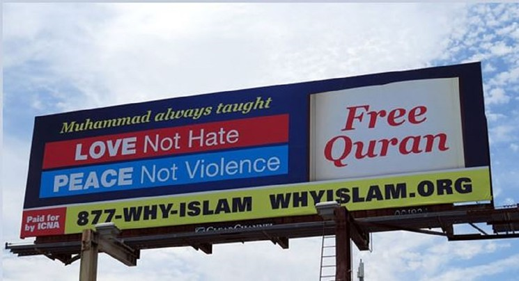 islam-billboard